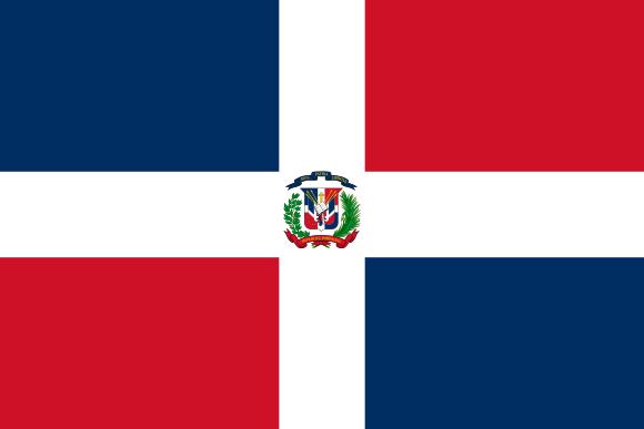 republique dominicaine bachata