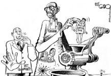 gado kagame