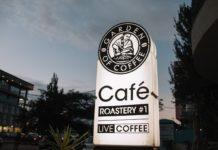 garden of coffee